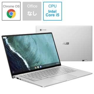 ノートパソコン Chromebook (クロームブック) Flip シルバー C434TA-AI0115 [14.0型 /intel Core i5 /eMMC:64GB /メモリ:8GB /2019年9月モデル]