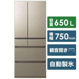NR-F655HPX-N 冷蔵庫 HPXタイプ アルベロゴールド [6ドア /観音開きタイプ /650L] [冷凍室 156L]《基本設置料金セット》