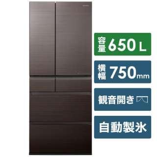 NR-F655HPX-T 冷蔵庫 HPXタイプ アルベロダークブラウン [6ドア /観音開きタイプ /650L] [冷凍室 156L]《基本設置料金セット》