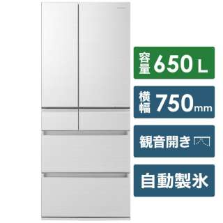 NR-F655HPX-W 冷蔵庫 HPXタイプ アルベロホワイト [6ドア /観音開きタイプ /650L] 《基本設置料金セット》
