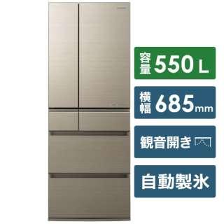 NR-F555HPX-N 冷蔵庫 HPXタイプ アルベロゴールド [6ドア /観音開きタイプ /550L] 《基本設置料金セット》