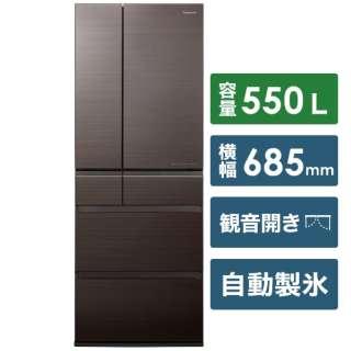 NR-F555HPX-T 冷蔵庫 HPXタイプ アルベロダークブラウン [6ドア /観音開きタイプ /550L] 《基本設置料金セット》