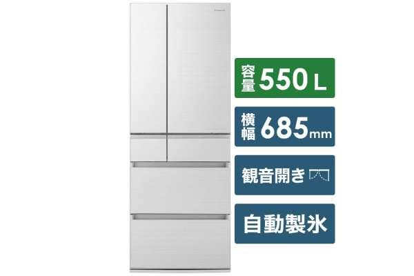 """松下(Panasonic)""""HPX型""""6门冰箱NR-F555HPX(550L)"""