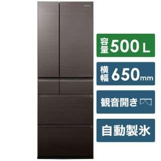 NR-F505HPX-T 冷蔵庫 HPXタイプ アルベロダークブラウン [6ドア /観音開きタイプ /500L] [冷凍室 119L]《基本設置料金セット》