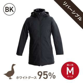 ホワイトグースダウン95%使用ダウンジャケット リバーシブルモデル (婦人用/Mサイズ/BK)