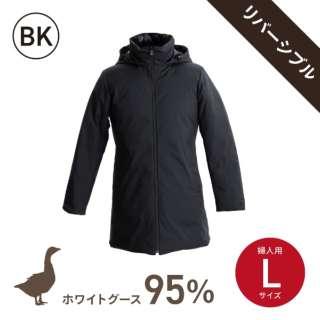 ホワイトグースダウン95%使用ダウンジャケット リバーシブルモデル (婦人用/Lサイズ/BK)