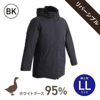 ホワイトグースダウン95%使用ダウンジャケット リバーシブルモデル (男性用/LLサイズ/BK)