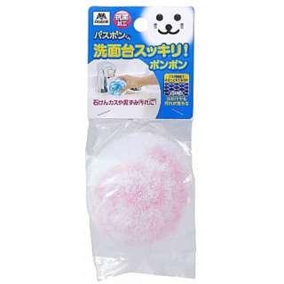 バスボンくん洗面台すっきりポンポン抗菌(ピンク) 17884 ピンク