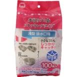 水切り袋ストッキング浅型排水口用 (100枚) M-324