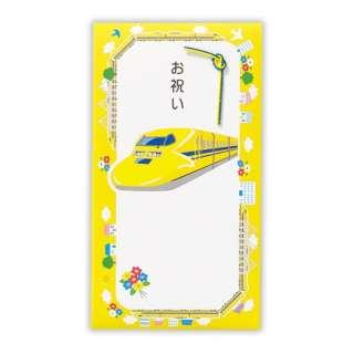 祝儀袋JR御祝923形ドクタ EMA-756-543
