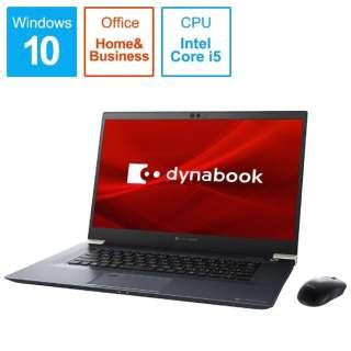 dynabook Z7 ノートパソコン オニキスブルー P1Z7LBBL [15.6型 /intel Core i5 /Optane:32GB /SSD:512GB /メモリ:8GB /2019年秋冬モデル]