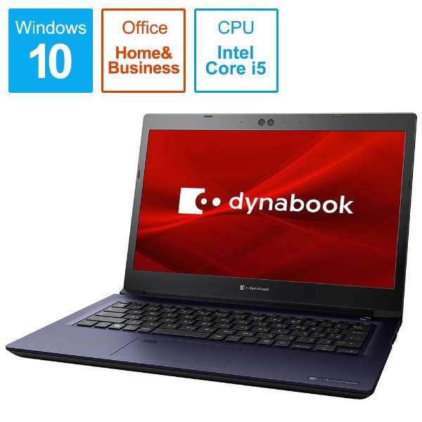 dynabook S6 ノートパソコン デニムブルー P1S6LPBL [13.3型 /intel Core i5 /SSD:256GB /メモリ:8GB /2019年秋冬モデル]