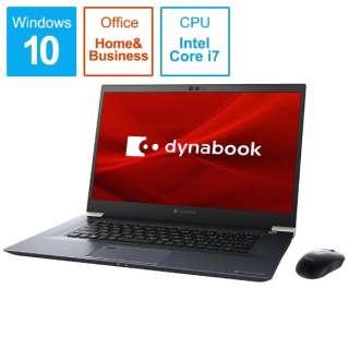 dynabook Z8 ノートパソコン オニキスブルー P1Z8LPBL [15.6型 /intel Core i7 /Optane:32GB /SSD:512GB /メモリ:16GB /2019年秋冬モデル]