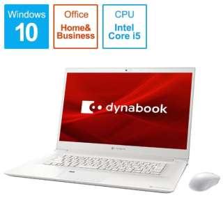 dynabook Z7 ノートパソコン パールホワイト P1Z7LPBW [15.6型 /intel Core i5 /SSD:256GB /メモリ:8GB /2019年秋冬モデル]