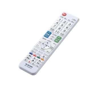 かんたんTVリモコン 日立・Wooo用 ホワイト ERC-TV01WH-HI