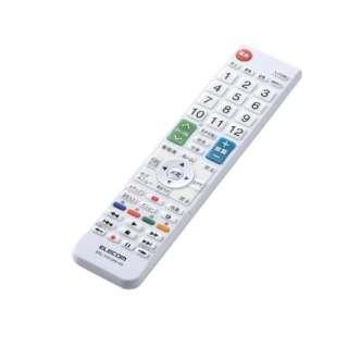 かんたんTVリモコン Hisense用 ホワイト ERC-TV01WH-HS
