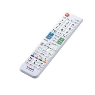 かんたんTVリモコン LG用 ホワイト ERC-TV01WH-LG