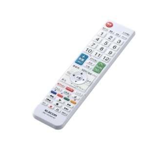 かんたんTVリモコン ソニー・ブラビア用 ホワイト ERC-TV01WH-SO