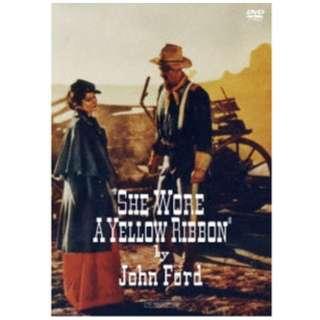 THE RKO COLLECTION:黄色いリボン HDマスター 【DVD】