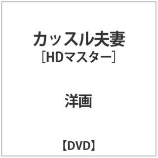THE RKO COLLECTION:カッスル夫妻 HDマスター 【DVD】