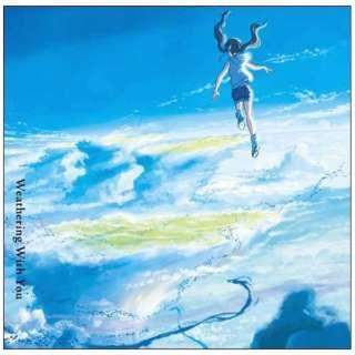 RADWIMPS/ 天気の子 アナログ盤(完全受注生産限定) 【アナログレコード】