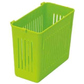 冷蔵庫野菜室 整理ケースS グリーン CVBL1 グリーン