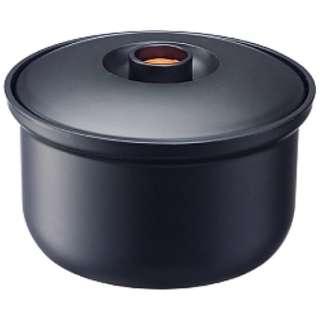 真空おひつポンプ付(3合用) BOH3 ブラック