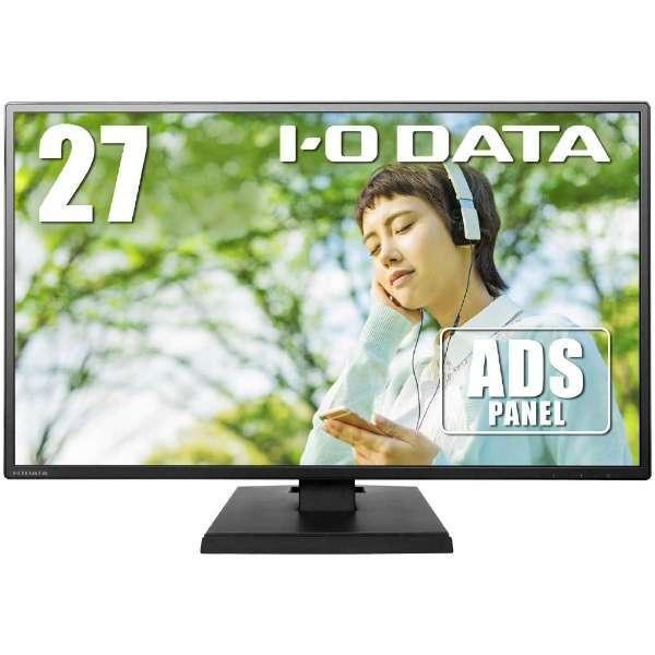 LCD-AH271XDB PCモニター ブラック [27型 /ワイド /フルHD(1920×1080)]
