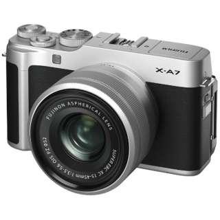 X-A7LK-S ミラーレス一眼カメラ レンズキット FX-A7LK-S シルバー [ズームレンズ]