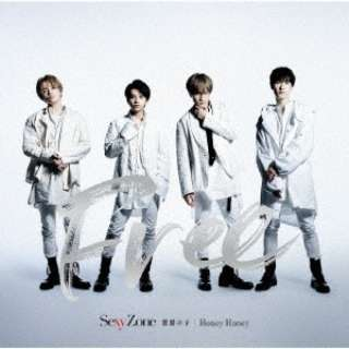 Sexy Zone/ 麒麟の子/Honey Honey 初回限定盤A 【CD】