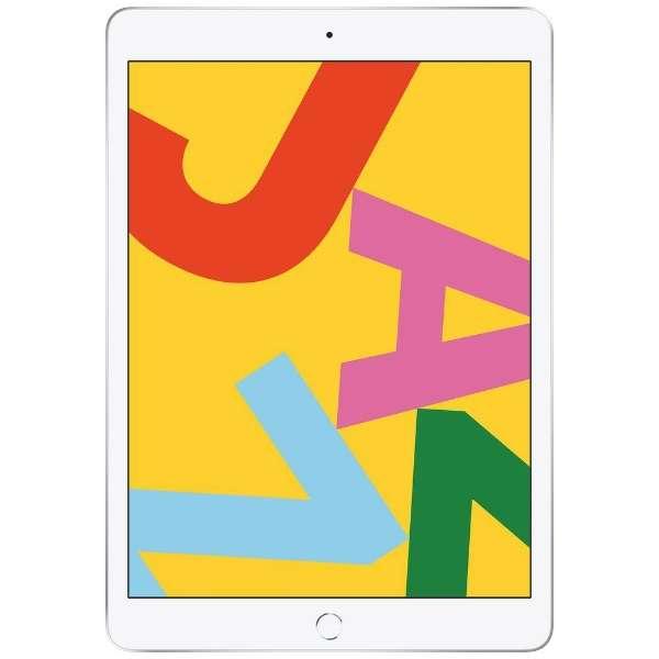 iPad 10.2インチ Retinaディスプレイ Wi-Fiモデル MW752J/A シルバー(第7世代) [32GB]