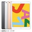 10.2インチRetinaディスプレイの新iPad
