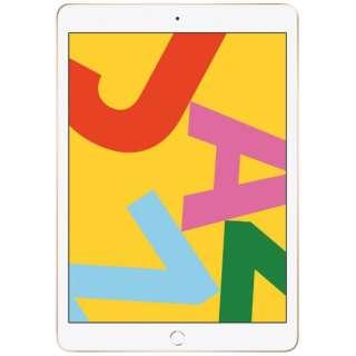iPad 10.2インチ Retinaディスプレイ Wi-Fiモデル MW792J/A ゴールド(第7世代) [128GB]