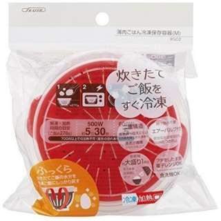 薄肉ごはん冷凍保存容器M ベーシック RGO2 [380]