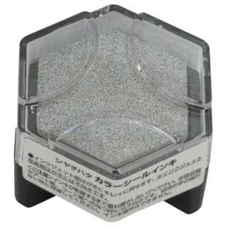 [スタンプ台] カラーシールインキ 六角型W NI-RW-S 銀色