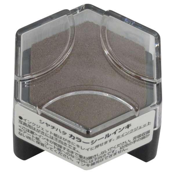 [スタンプ台] カラーシールインキ 六角型W NI-RW-BR 茶色