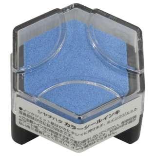 [スタンプ台] カラーシールインキ 六角型W NI-RW-LB アイスブルー