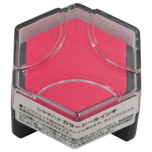 [スタンプ台] カラーシールインキ 六角型W NI-RW-FP 蛍光ピンク