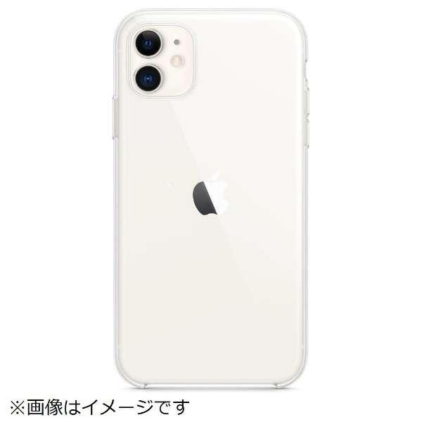 【純正】iPhone 11 クリアケース