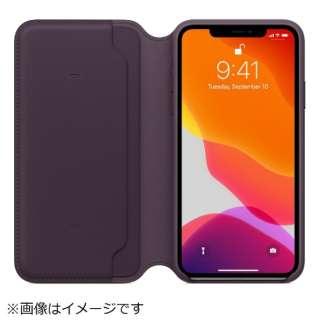 【純正】iPhone 11 Pro Max レザーフォリオ オウバジーン