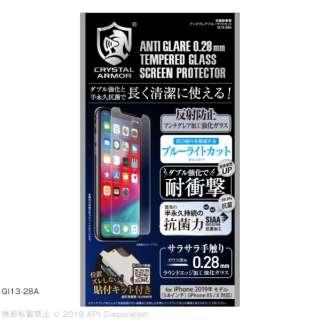 iPhone 11 Pro 5.8インチ 抗菌耐衝撃ガラス アンチグレアブルーライトカット  0.28mm GI13-28A