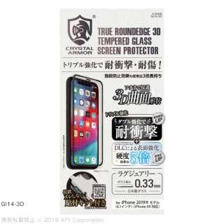 iPhone 11 6.1インチ 3D耐衝撃ガラス 0.33mm GI14-3D