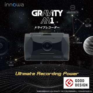 9005 ドライブレコーダー innowa GRAVITY M1 [一体型 /Full HD(200万画素) /駐車監視機能付き]