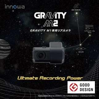 innowa GRAVITY M1専用リアカメラ 9006