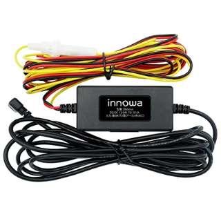 innowa 2Balance ドライブレコーダー電源ケーブル 9201