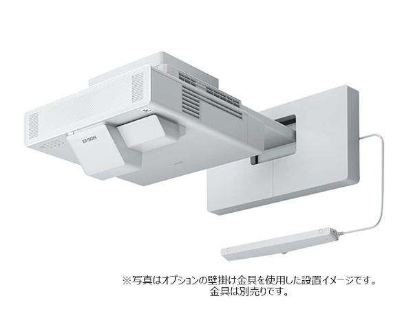 EB-1485FT [ホワイト]