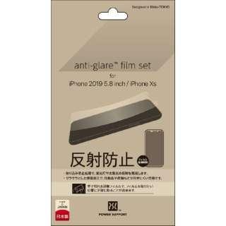 Antiglare Film for iPhone 11 Pro 5.8インチ PSSY-02