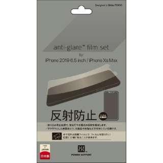 Antiglare Film for iPhone 11 Pro Max 6.5インチ PSSC-02