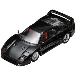トミカリミテッドヴィンテージ NEO TLV-NEO フェラーリF40(黒)