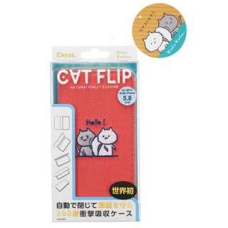 iPhone 11 Pro 5.8インチ KUSUKUSU CAT FLIPハローネコ